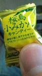 20120503133417.jpg